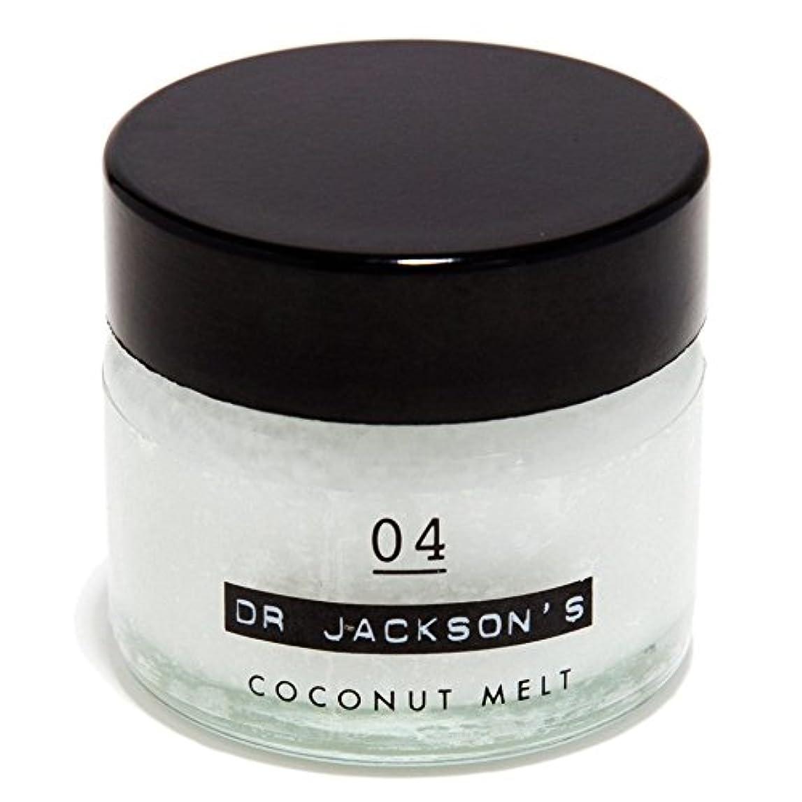 成長するたくさん傷つけるDr Jackson's 04 Coconut Melt 15ml - ジャクソンの04ココナッツメルト15ミリリットル [並行輸入品]