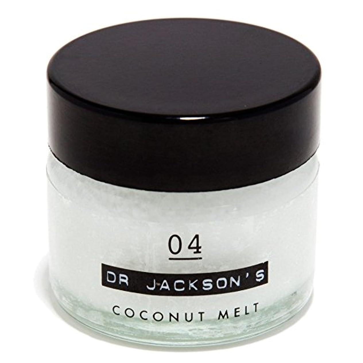 エンディング世論調査余裕があるDr Jackson's 04 Coconut Melt 15ml - ジャクソンの04ココナッツメルト15ミリリットル [並行輸入品]