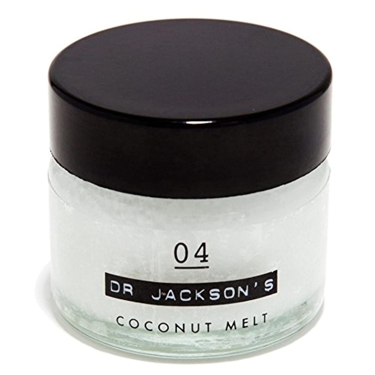 溶ける信仰セーブDr Jackson's 04 Coconut Melt 15ml - ジャクソンの04ココナッツメルト15ミリリットル [並行輸入品]