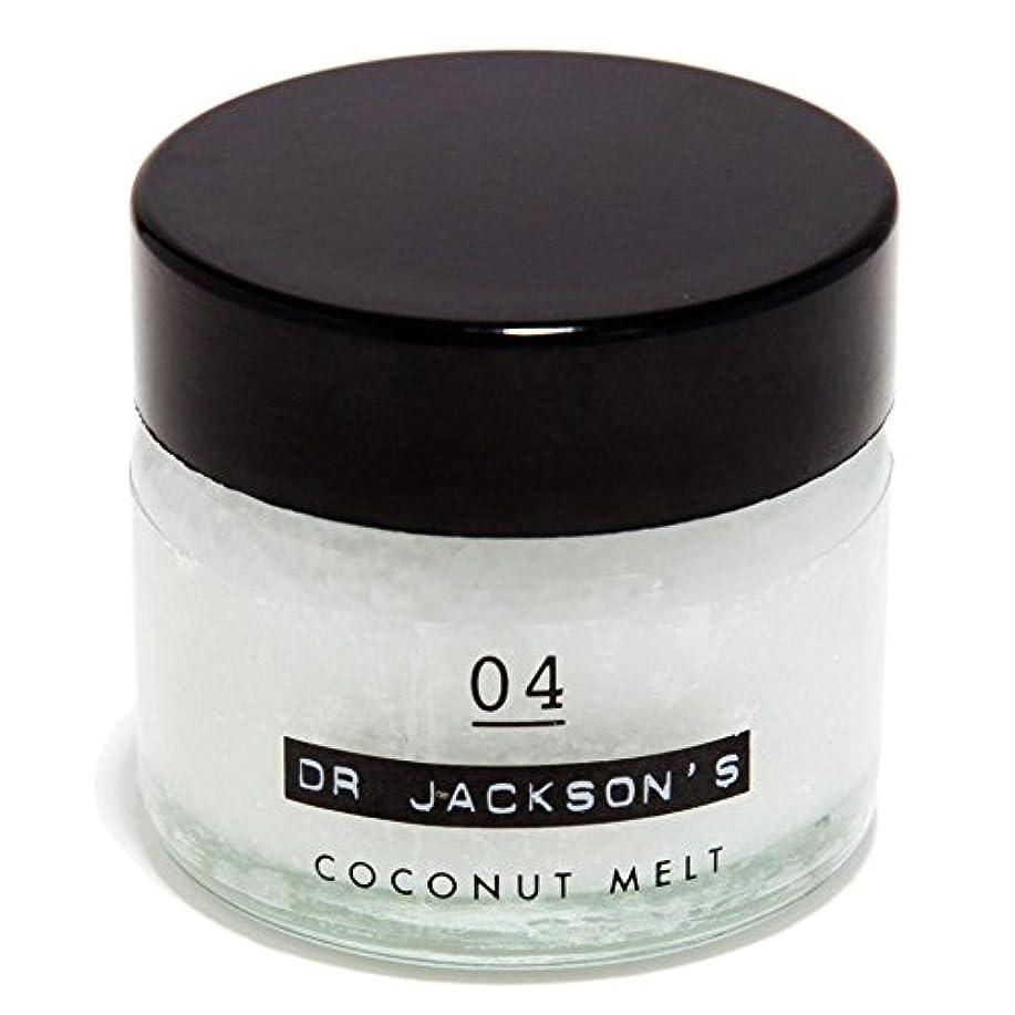 ファイバ損なうブレスDr Jackson's 04 Coconut Melt 15ml - ジャクソンの04ココナッツメルト15ミリリットル [並行輸入品]
