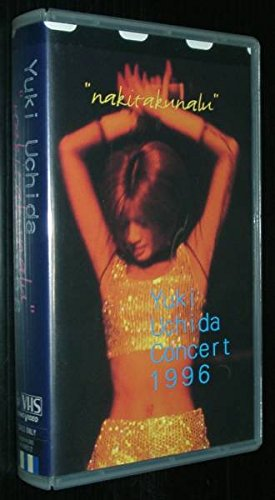 Yuki Uchida Concert 1996 nakitakunalu [VHS]