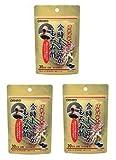 オリヒロ金時しょうがもろみ酢カプセル60粒 ★お徳用 3袋セット★ 【アウトレット】