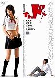 すんドめ('07)