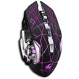 YZMZTA ワイヤレスマウス 充電式 静音 無線マウス ノートパソコン ブルートゥース レーザー マウス 7色LEDライト 高精度ターゲティング 3段調節可能DPI 【ゲーム専用マウス】 (star-黒)