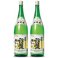 銀盤 播州50 純米大吟醸 1.8L×2本