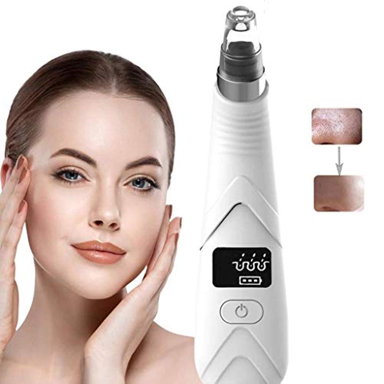 着実に真似るポジティブにきびリムーバー、毛穴クレンザー掃除機電気顔にきびリムーバー抽出ツール