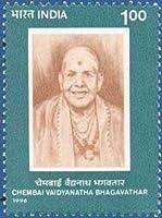 Chembai Vaidyanatha Bhagavathar Personality, Carnatic Singer Rs.1 Indian Stamp