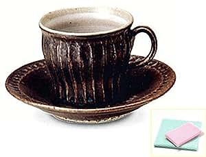 ★ギフト包装承ります★ 銀河コーヒー碗皿 【信楽焼】  / お楽しみグッズ(キッチン用品)付きセット