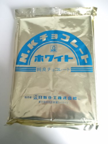 NK ホワイトチョコレート2kg(業務用)'(夏期クール)