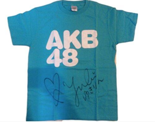 AKB48 柏木由紀 直筆サイン入りTシャツ トレカ 当選品 エンスカイ