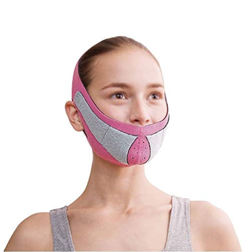 折鉱夫ミニチュアTLMY 薄いフェイスマスク引き締め肌引き締まり防止垂れスペルマスク薄いあご包帯 顔用整形マスク