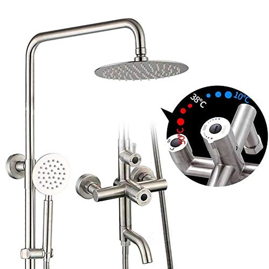 毎年止まる比べる新しいシャワーシステムSaeuwtowyクロムサーモスタットシャワーの蛇口セットスクエアシャワーヘッド壁に取り付けられた浴室シャワーシステムミキサーアンチスケールのバスルームシャワーミキサーセット