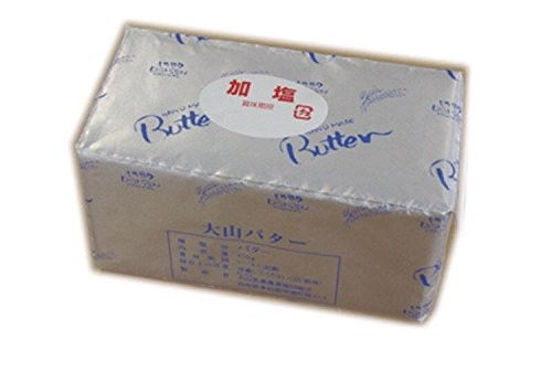 白バラ 大山乳業 大山バター(有塩)450g×5個