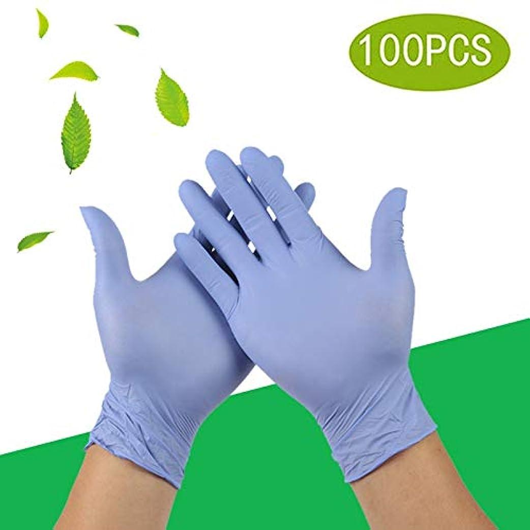 被るアンケート留め金使い捨て手袋軽量9インチパウダーフリーラテックスフリーライト作業クリーニング園芸医療グレード入れ墨医療検査手袋100倍 (Color : Blue, Size : M)