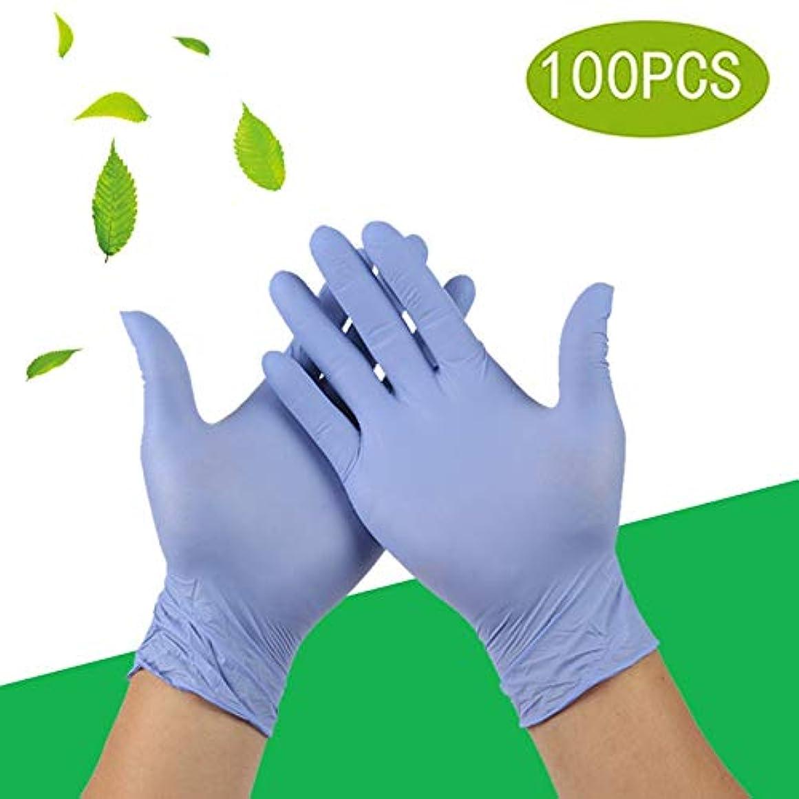 空名誉暫定使い捨て手袋軽量9インチパウダーフリーラテックスフリーライト作業クリーニング園芸医療グレード入れ墨医療検査手袋100倍 (Color : Blue, Size : M)