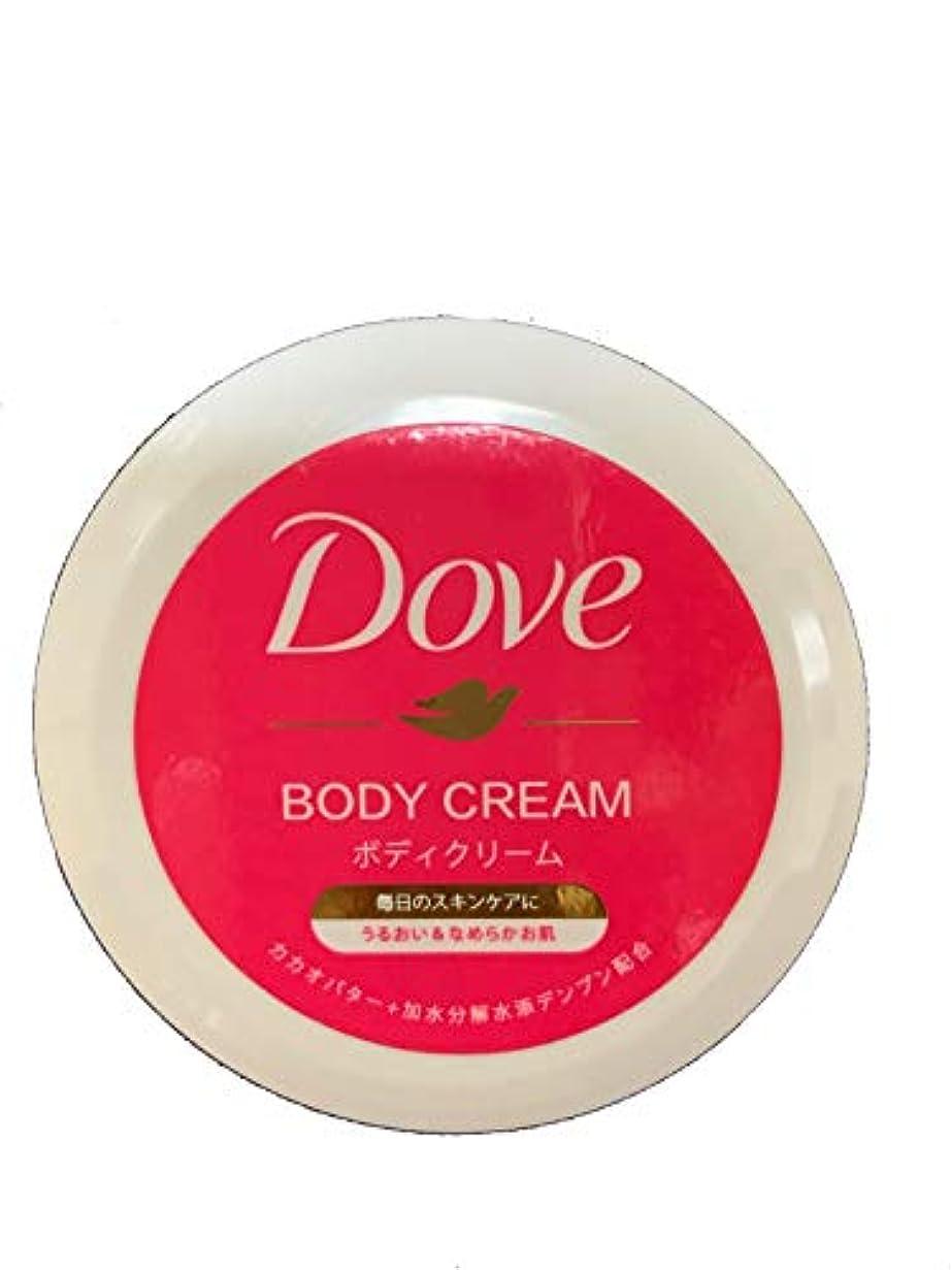 重要性敬意を表する除去Dove ビューティボディクリーム