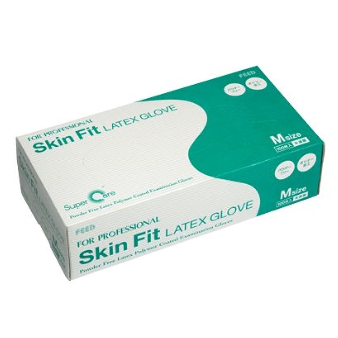それる尾説教するFEED(フィード) Skin Fit ラテックスグローブ パウダーフリー ポリマー加工 M カートン(100枚入×10ケース) (医療機器)
