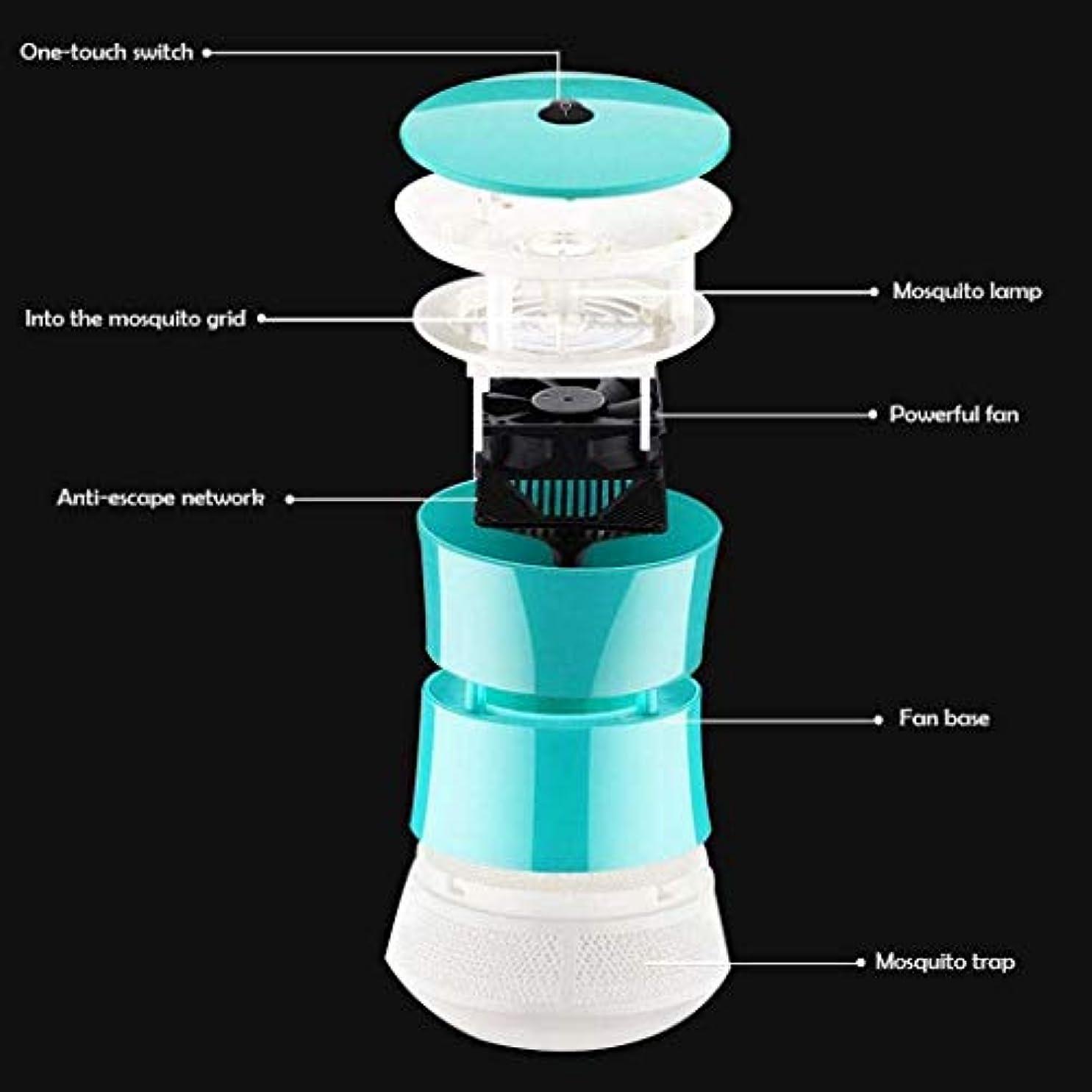 呪い者参照蚊キラー、光触媒ホーム電子蚊忌避剤、吸引モスキートキラー,Blue