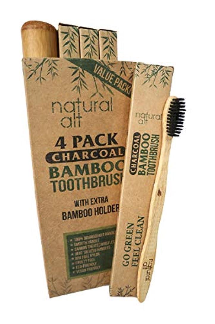特定の交響曲賢明なNatural Alt Bamboo Charcoal Toothbrush - 4 Pack, Eco Friendly, Biodegradable, 100% Vegan With Amazing Teeth Whitening...