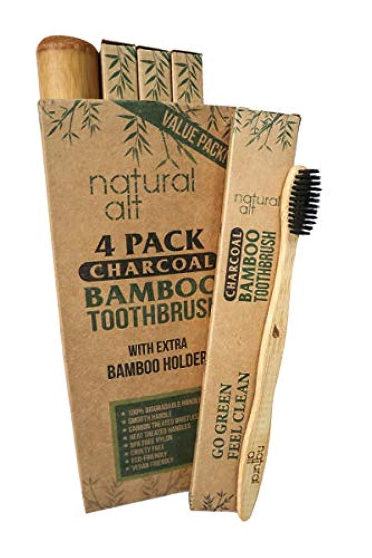 リル偽装する牽引Natural Alt Bamboo Charcoal Toothbrush - 4 Pack, Eco Friendly, Biodegradable, 100% Vegan With Amazing Teeth Whitening...