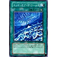 遊戯王カード エンド・オブ・ザ・ワールド SOI-JP046N_WK