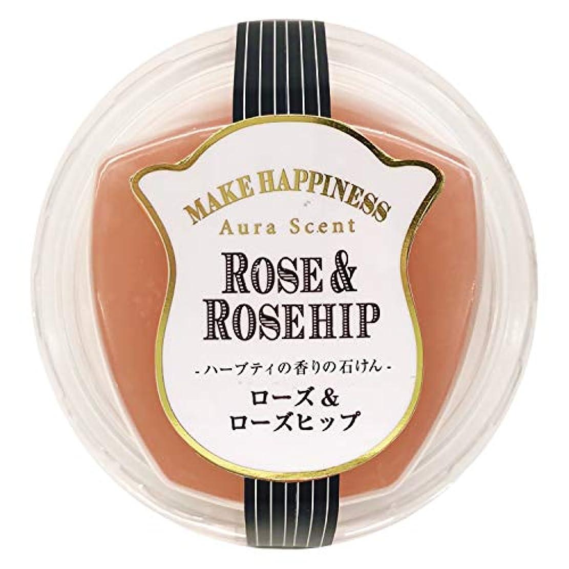 ルールパパ毎月ペリカン石鹸 オーラセント クリアソープ ローズ&ローズヒップ 75g