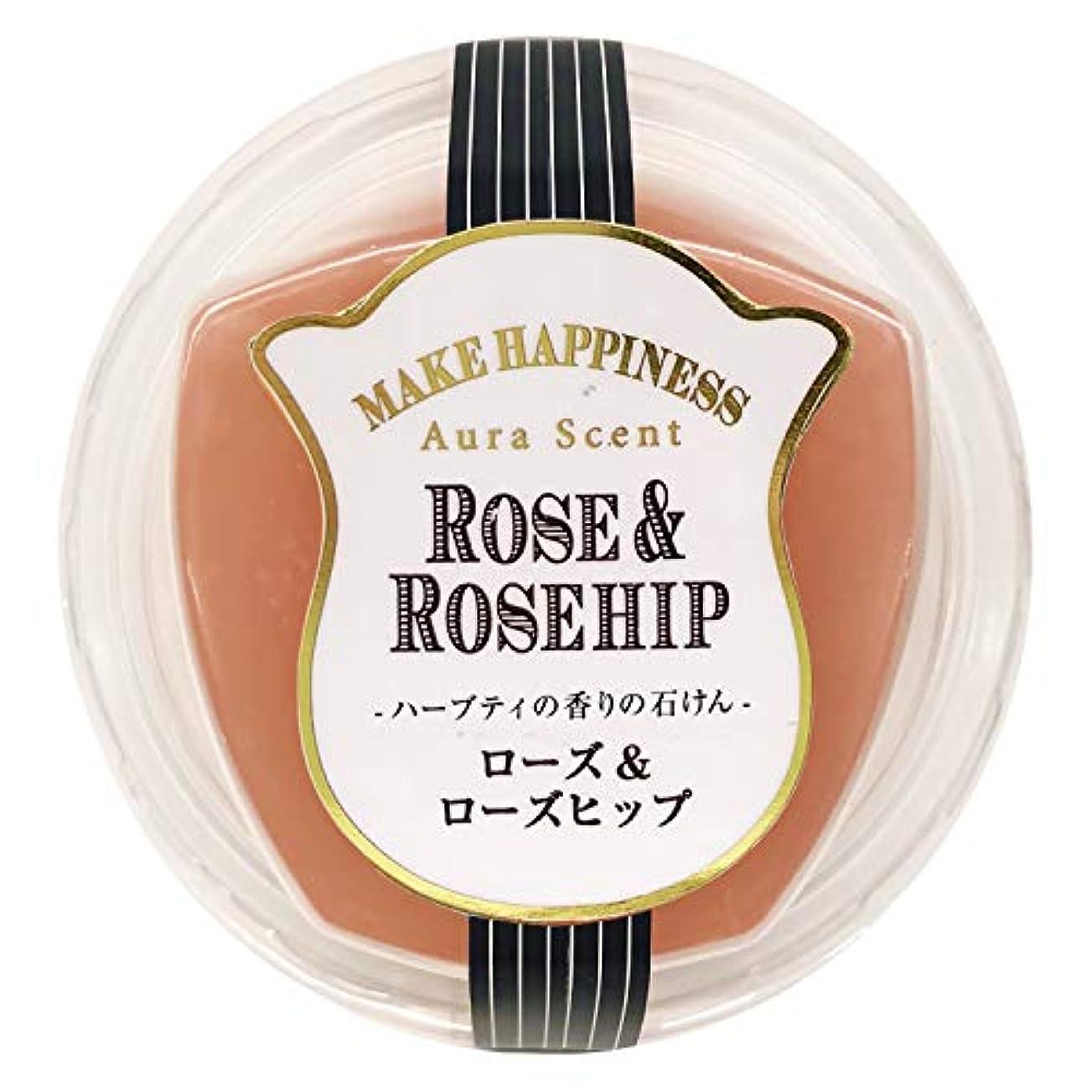 ゆでるマニフェストキュービックペリカン石鹸 オーラセント クリアソープ ローズ&ローズヒップ 75g