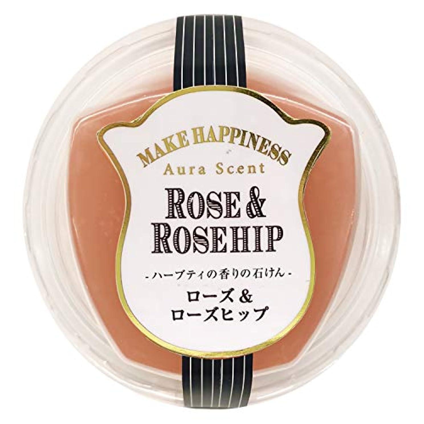 胸毎日簡潔なペリカン石鹸 オーラセント クリアソープ ローズ&ローズヒップ 75g