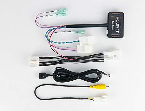 データシステム(Datasystem)リアカメラ接続アダプター RCA094T