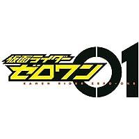 【メーカー特典あり】仮面ライダーゼロワン Blu-ray COLLECTION 2(Amazon.co.jp特典:仮面ラ…