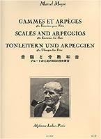 輸入楽譜/フルート/モイーズ:スケールとアルペジオ/フルートのための480の技術練習