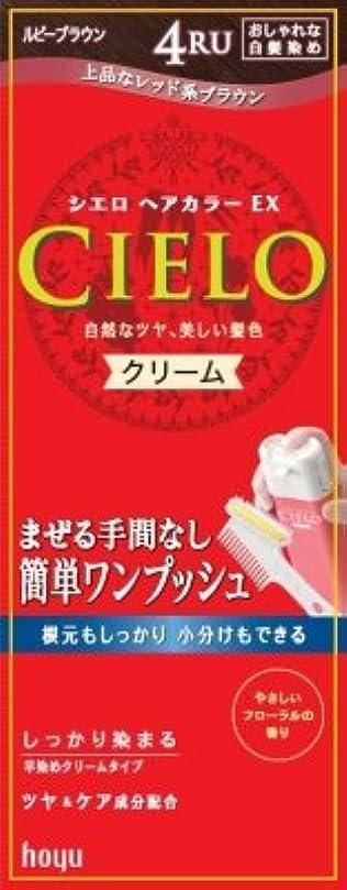 ガラスラウズ麺シエロヘアカラーEXクリーム 4RU ルビーブラウン × 3個セット