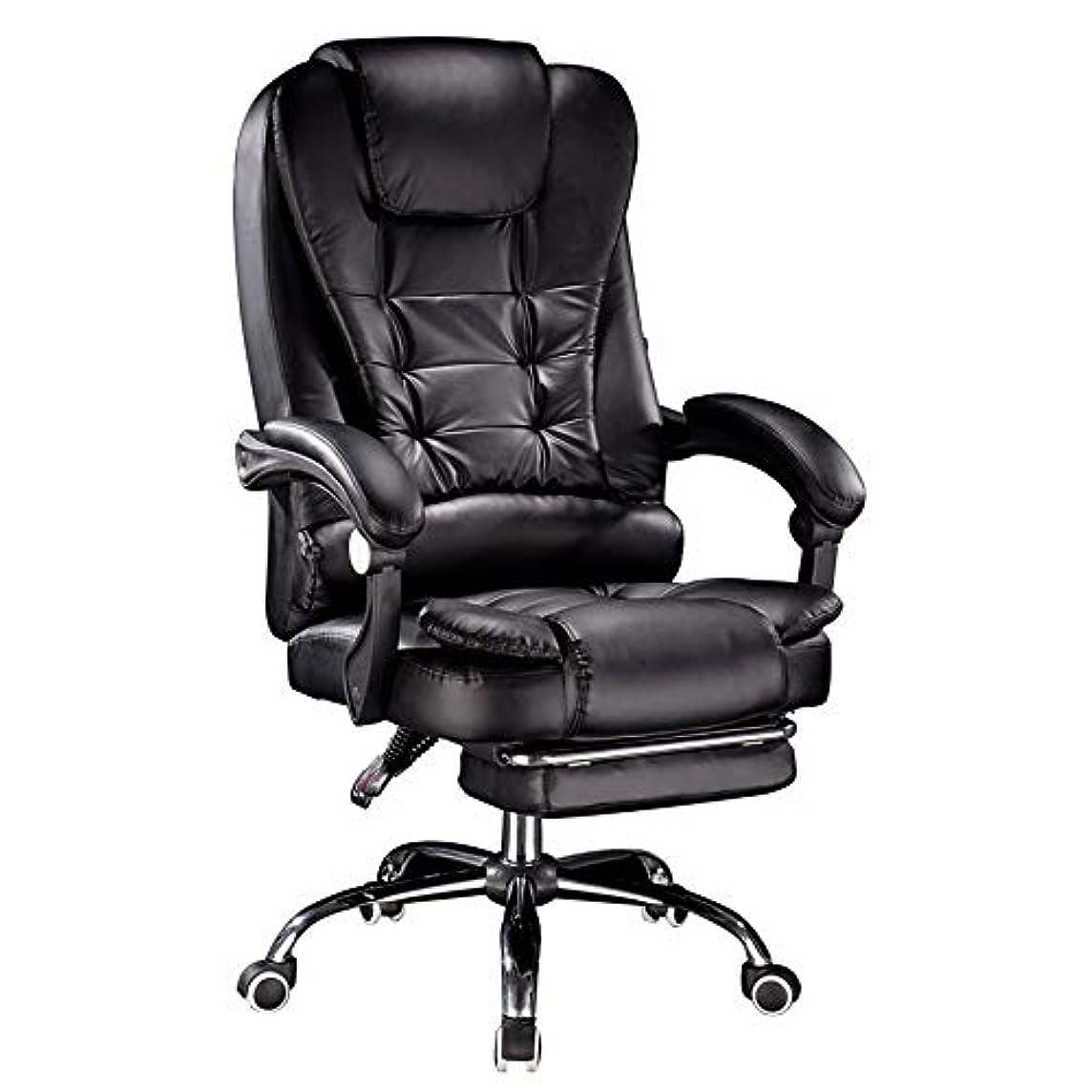 シンボル解釈定常LJFYXZ 社長椅子 肉厚クッション 事務椅子 チルトとマッサージ機能 足置き付 上下昇降機能 レザーチェア (Color : Black)