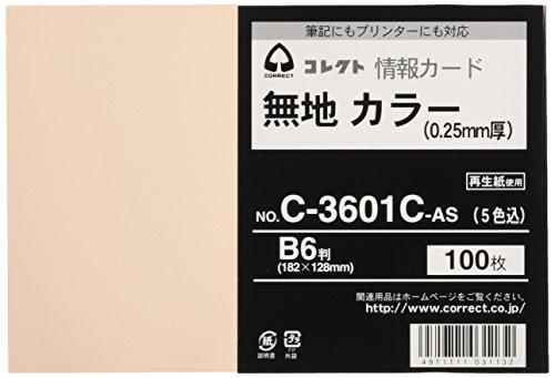 コレクト 情報カード B6 無地 5色込 C-3601C-AS