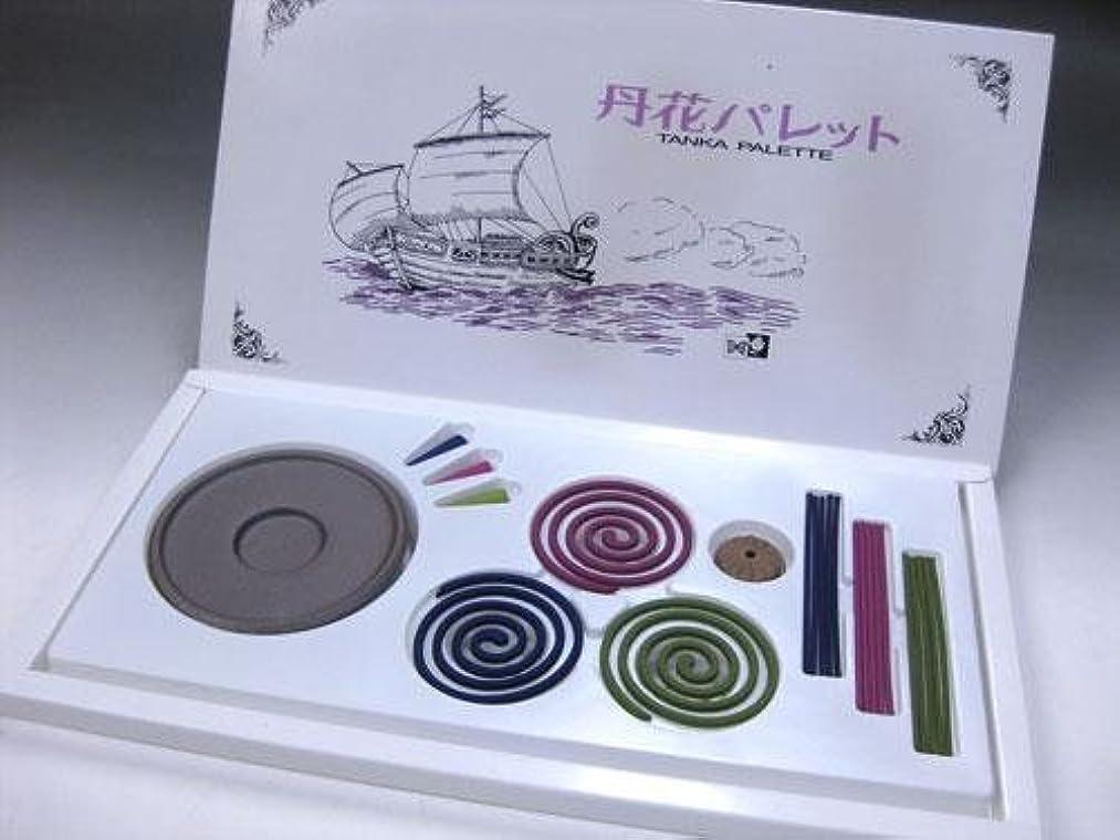 コレクション外部応答大発のお香アソート 丹花パレット ギフトセット