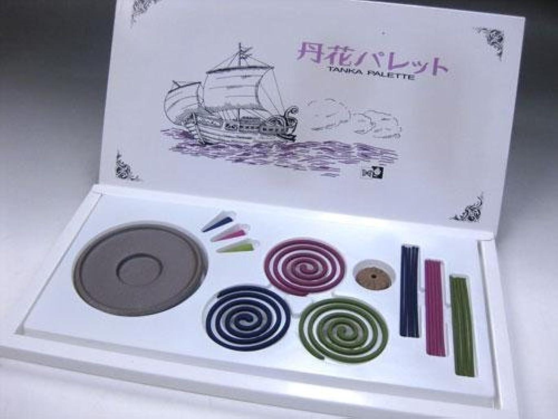 コンベンションカフェ懲らしめ大発のお香アソート 丹花パレット ギフトセット