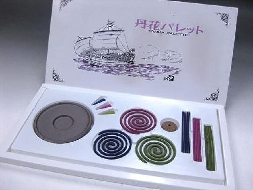 グラムサラダ軍大発のお香アソート 丹花パレット ギフトセット