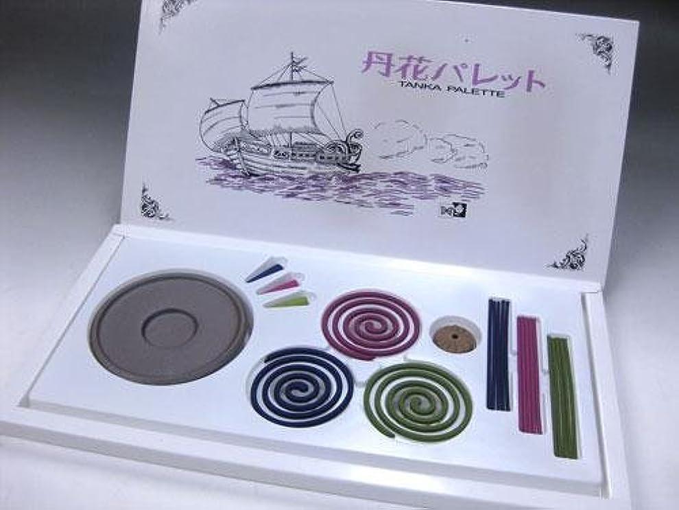 戦士貨物ステートメント大発のお香アソート 丹花パレット ギフトセット