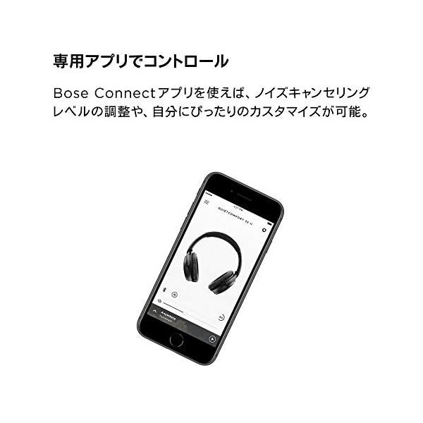Bose QuietComfort 35 wi...の紹介画像5