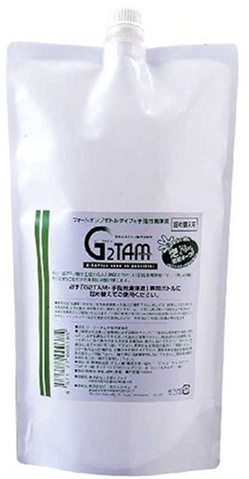 平均アジア人退屈なG2TAM手指用清浄液 詰替用 1000ml