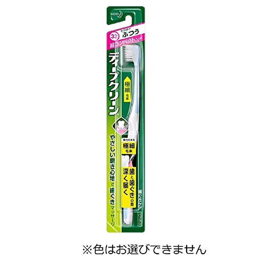 糸ドラフトスパーク【花王】ディープクリーン ハブラシ超コンパクト <ふつう> 1本入 ×10個セット