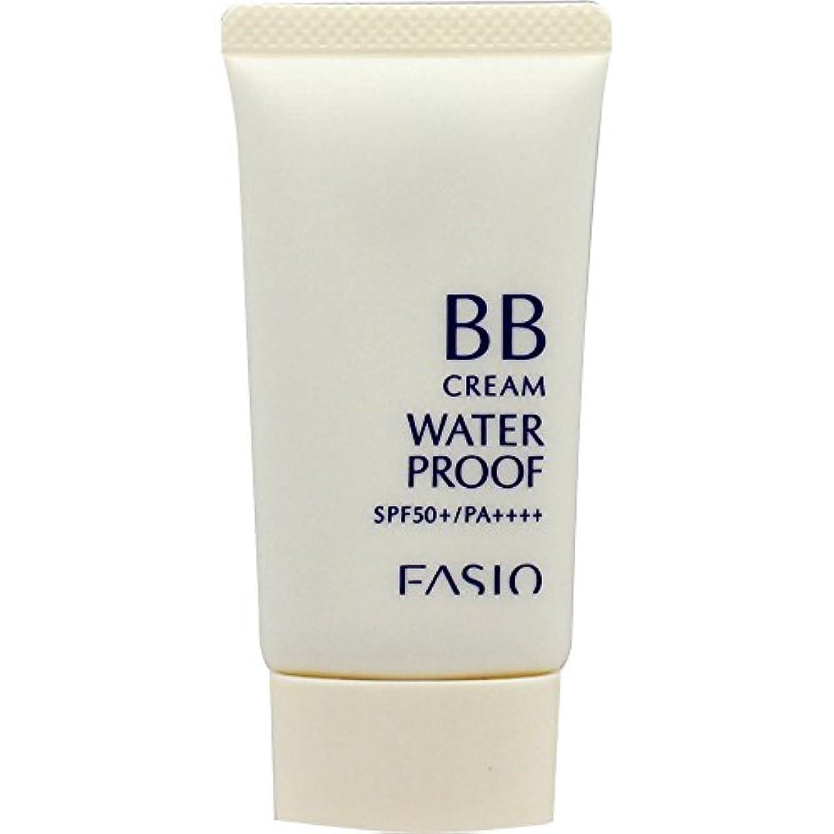 振る穏やかなバルクファシオ BB クリーム ウォータープルーフ 明るい肌色 01 30g