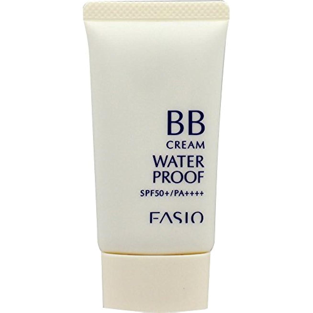 わかる副産物ほのめかすファシオ BB クリーム ウォータープルーフ 自然な肌色 02 30g