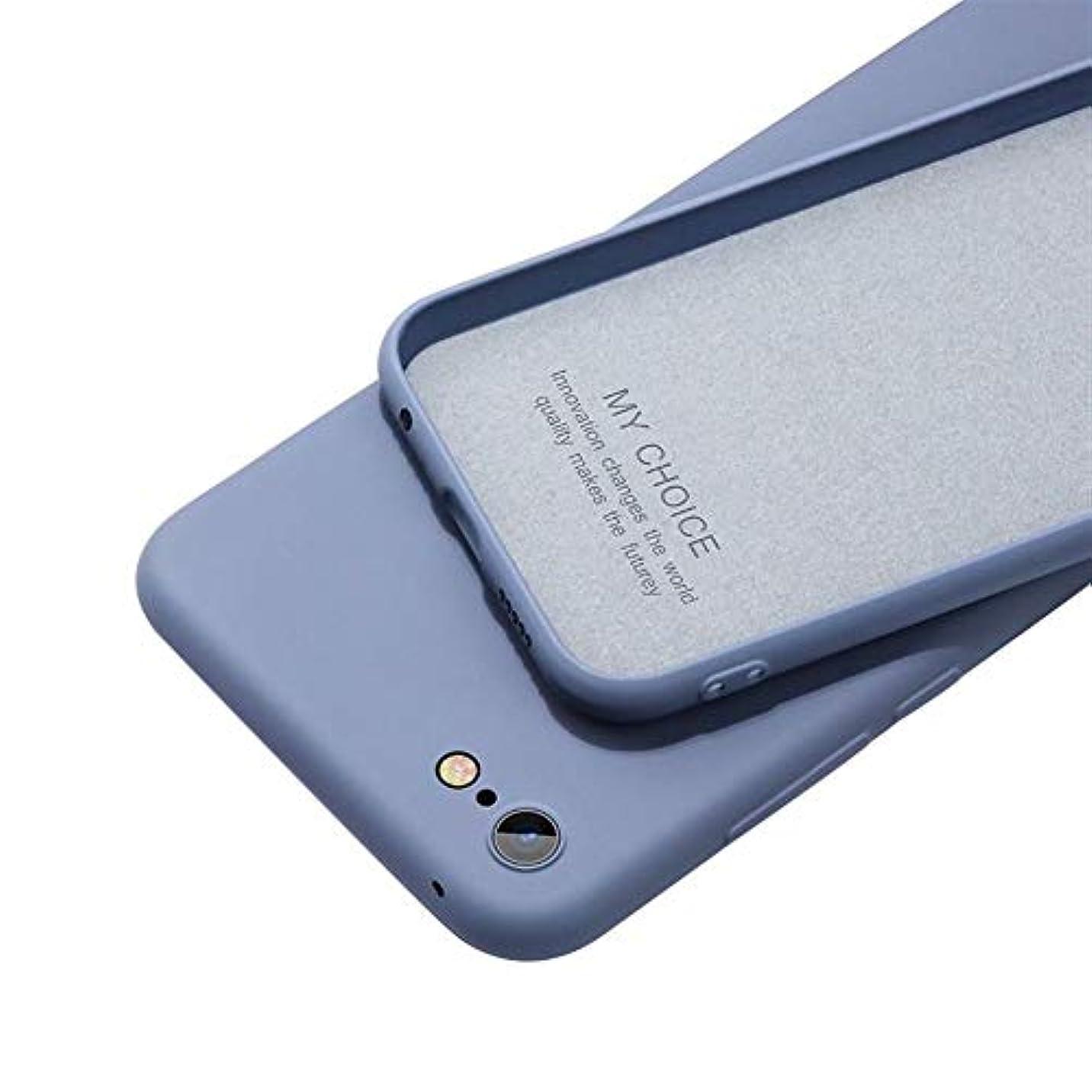 放出顎アルファベット順SzKing 薄いソフトケースのためにiPhone SE 2液体シリコンカバーキャンディCoqueキャパの iPhone SE 2 2020 (Color : Gray, Material : For iPhone SE 2 2020)