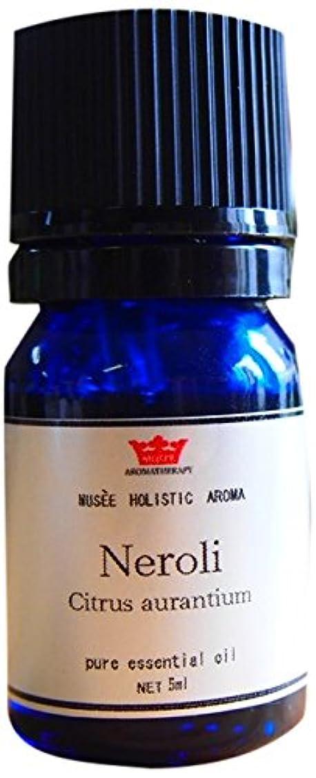 寄託安全性減らすミュゼ ホリスティックアロマ エッセンシャルオイル ネロリ 5ml