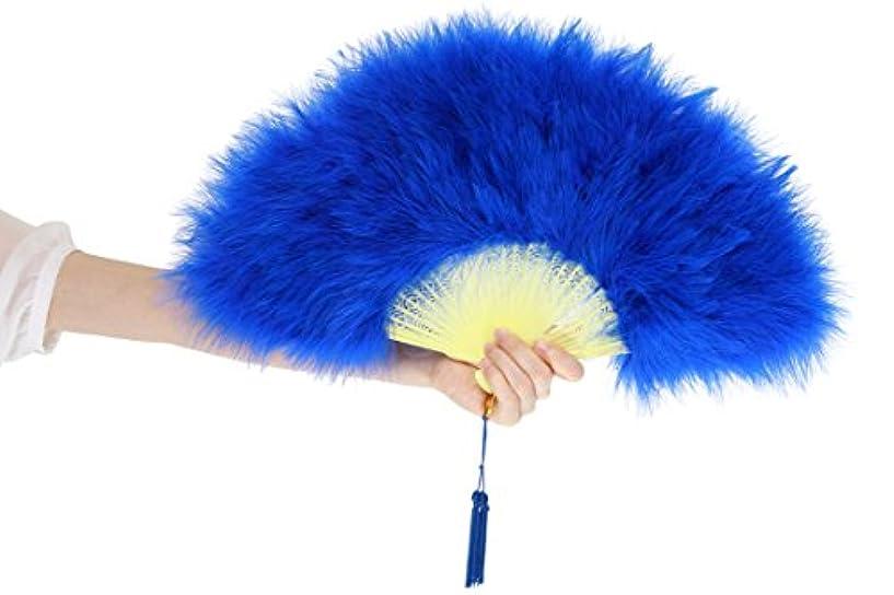 新年一人で雪の羽扇子 コスチューム用小物 紺 男女共用