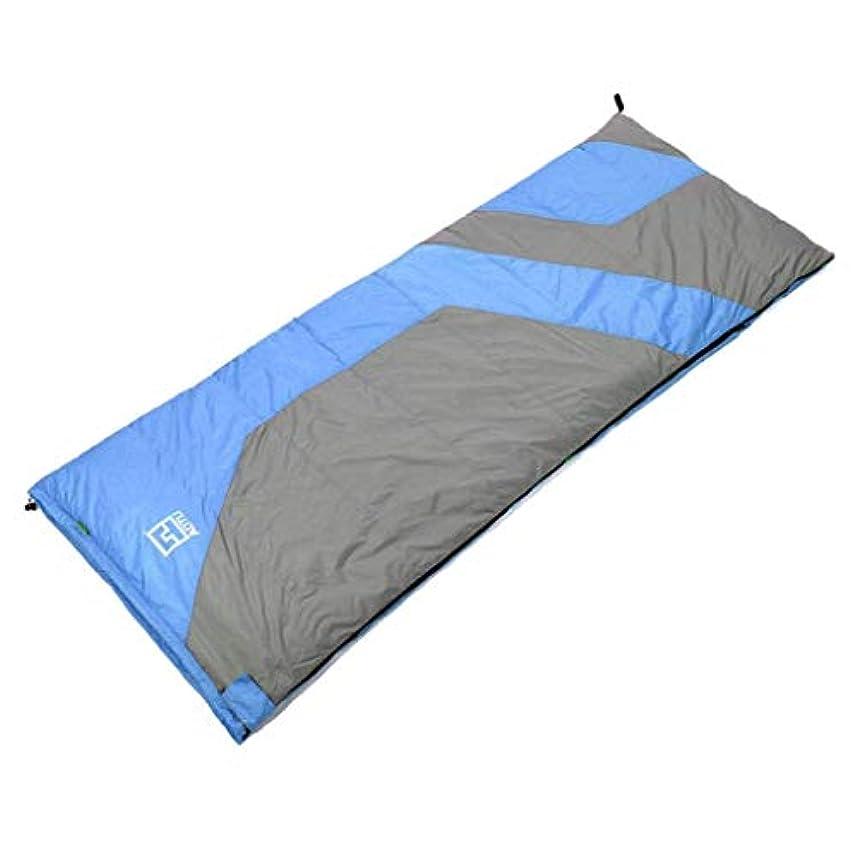 最大化する悲惨天国大人用キャンプ用封筒寝袋軽量防水暖かい季節用スリーピングパッドハイキング屋内アウトドア活動青緑(色:青)