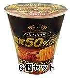 ファミマ限定 RIZAP(ライザップ)+ファミマコラボ商品 旨辛豆腐ラーメン×6個