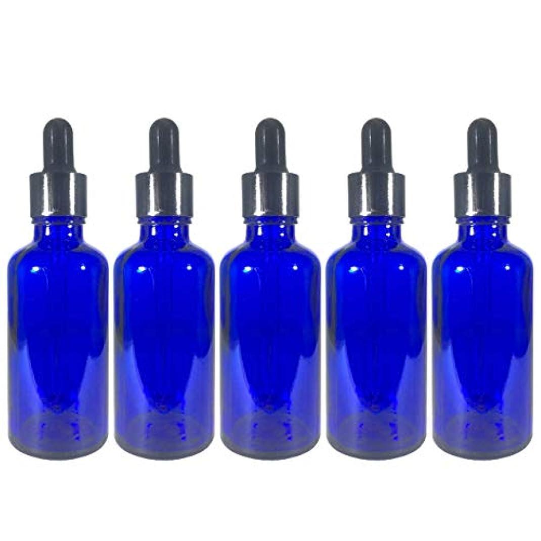フェッチ不屈省略するスポイト 付き 遮光瓶 5本セット ガラス製 アロマオイル エッセンシャルオイル アロマ 遮光ビン ブルー (50ml?5本)