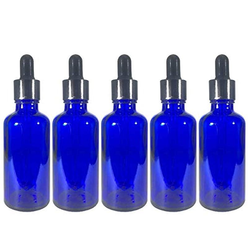 アジア無駄なコードレススポイト 付き 遮光瓶 5本セット ガラス製 アロマオイル エッセンシャルオイル アロマ 遮光ビン ブルー (50ml?5本)